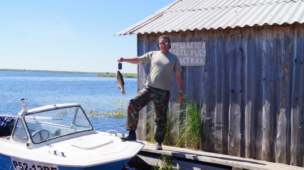 рыбалка на рыбхозе белое