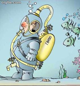 прикол про рыбалку