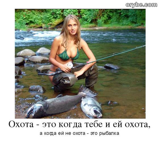 лучший ветер при рыбалке