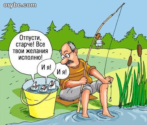 анекдот кот рыбалка
