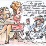 Анекдот про Грузинов
