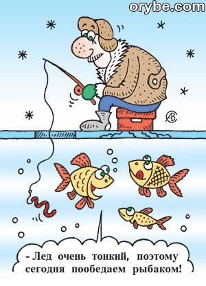старый стих про рыбака