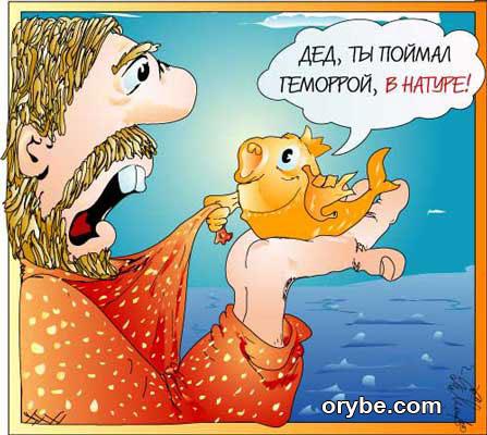 сказка о внуке рыбака