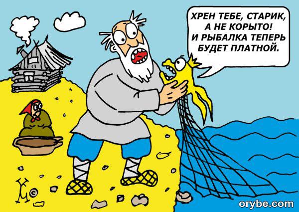 лучший анекдот о рыбалке