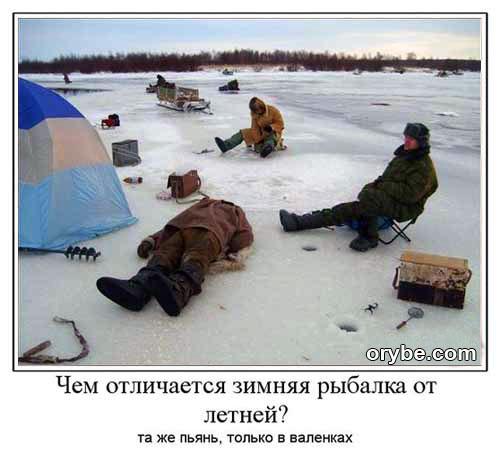 картинки поехали на рыбалку