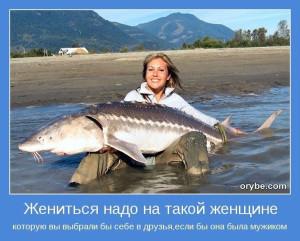 рыбацкий прикол