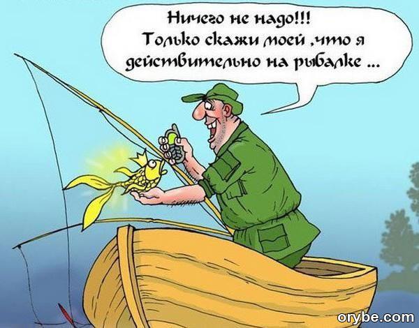 мужик на рыбалке рассказывает анекдот
